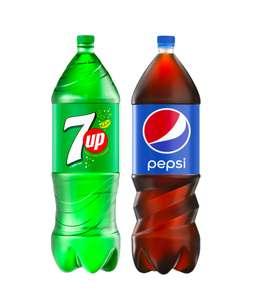 Газированные напитки Pepsi Cola / Max / Light / 7UP / Mirinda апельсин 2л
