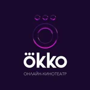 Подписка ОККО Оптимум 14 дней