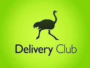 [Рнд] Delivery 40% на первый заказ