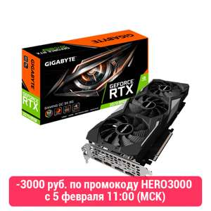 Видеокарта Gigabyte Gaming nVidia GeForce RTX 2070 Super 1815MHz 8192MB 14000MHz 256 bit RTL [GV-N207SGAMING OC-8GD]