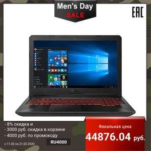 """Ноутбук 17.3"""" ASUS FX705DY-AU093 (AMD Ryzen 5 3550H/16Gb/512Gb SSD/AMD Radeon RX560X)"""