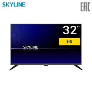 "Телевизор 32"" Skyline 32U5020 HD [тонкая рамка]"