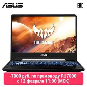 """Ноутбук ASUS TUF Gaming FX505DU-AL187 15.6"""" FHD 120Hz/R7-3750H/16GB/1TB SSD/GTX 1660Ti 6Gb/DOS/Gunmetal-Gold Steel"""