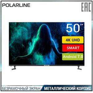 "Телевизор 50"" 4K POLARLINE 50PU52TC-SM Smart TV"