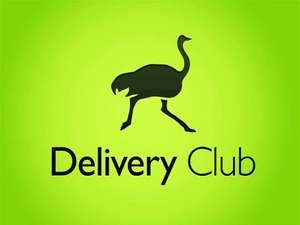[KZN] Скидка 40% на первый заказ в Delivery Club