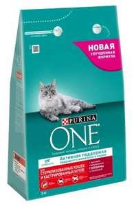 Кошачий корм Purina One 3 кг (для стерилизованных)