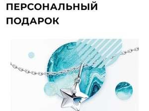 Москва, МО и Питер. Sokolov. Бесплатная подвеска за регистрацию на сайте.
