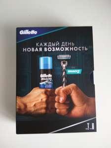 [Уфа] Набор Gillette