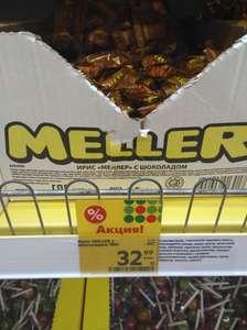 Ирис Meller 100г