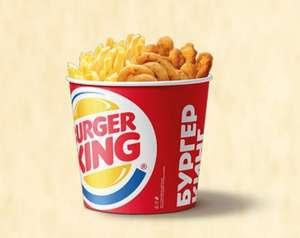 Мега Микс/ Burger King