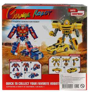 2 Change robot супер-дупер козлабота, повелителей вселенной (слава богу не нашей) по цене 1 или даже дешевле.