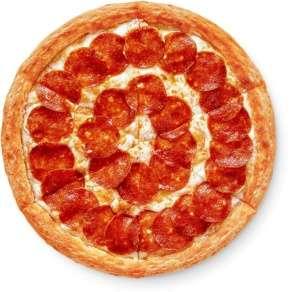 [не все города] Любая пицца 25 см