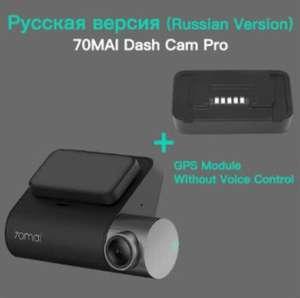 Видеорегистратор Xiaomi 70mai Dash Cam Pro + GPS модуль + 64Gb microSD