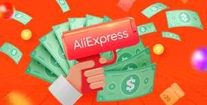 На AliExpress появилась новая игра с возможностью выиграть купоны!