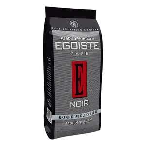 """[Мск] Кофе Egoiste Noir, 250 г, молотый и в зёрнах в """"Магните"""""""