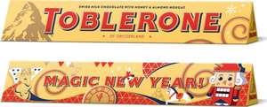 [Мск. Billa] Шоколад Toblerone, молочный, 200 г