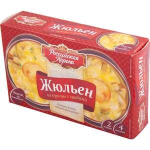 """[МО и др.] Жульен, курица - грибы, 250г, """"Российская корона"""""""