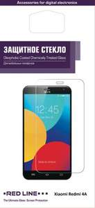 [МСК] Защитное стекло Xiaomi redmi 4A