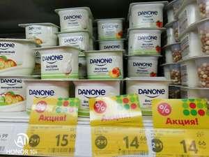 [РнД] Йогурт Данон 150 г