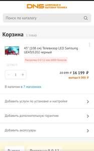 LED Samsung UE43J5202