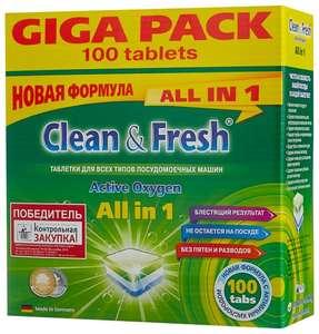 Таблетки для посудомойки Clean & Fresh All in 1 - 100 штук