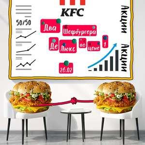 2 по цене 1: Шефбургер Де Люкс