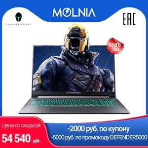 Игровой ноутбук THUNDEROBOT 911 ME