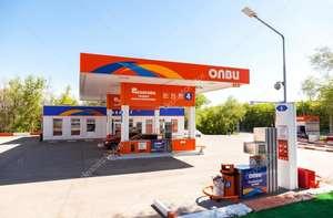 [Самара] ОЛВИ скидка на 92 бензин и газ