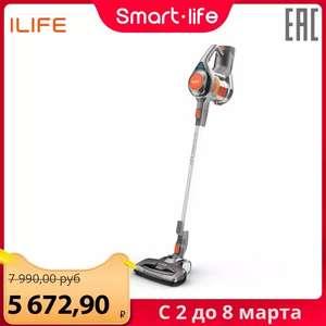 ILIFE H50 Беспроводной пылесос
