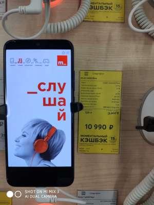 М видео Xiaomi mi a3 (4/64)