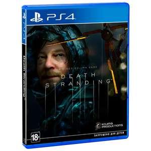 [PS4] Death Stranding - физическая копия (нет пленки на коробке)