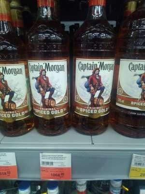 "Ром ""Captain Morgan"" 1 л"