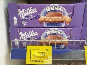 Milka choko&biscuit 300гр