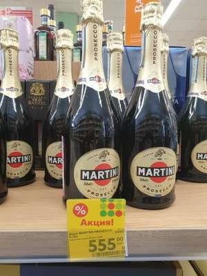 "Игристое вино ""Martini"" Prosecco"