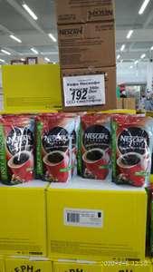 """Nescafe classic 350 гр. в магазине """"Светофор"""""""