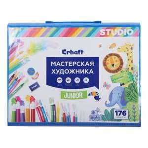 Набор для рисования Erhaft Мастерская художника.