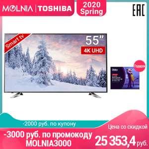 "Телевизор 55"" TOSHIBA 55U5865 4K UHD Smart TV 5055InchTvвизор 55 дюймов ТВ TOSHIBA 55U5865 4K UHD Smart TV"