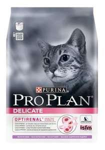 Сухой корм для кошек Pro Plan Delicate, индейка, 1.5 кг