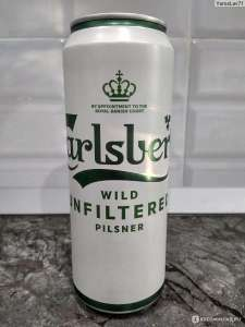 Пиво Carlsberg Wild Unfiltered