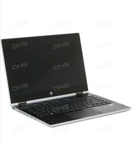 """14"""" Ультрабук- трансформер HP Pavilion x360 14-dd0004ur серебристый ( сенсорный IPS экран с FHD, i3 8130u, 4gb, 128 SSD , UHD 620)"""