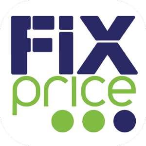 Fix Price дарит 200 баллов за самовывоз при заказе от 1000р.