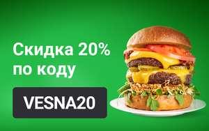 Промокод в Delivery Club (до 3-х раз ежедневно, на заказ от 1 рубля)