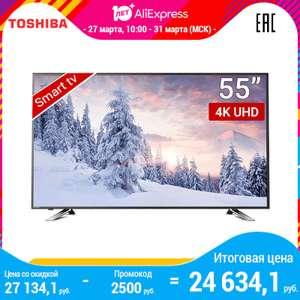 [27.03] Телевизор Toshiba 55 дюймов на 10 лет AliExpress