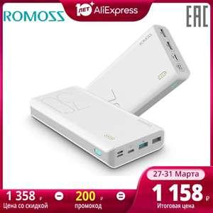 [27.03] Powerbank ROMOSS Sense 8+ 30000 mAh 18 Вт