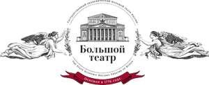 Большой театр — онлайн-трансляции спектаклей