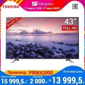 "[27.03] Телевизор Toshiba 43l5865 43"" FHD,Smart,Dolby Audio"