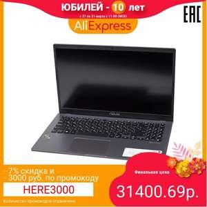 "Ноутбук ASUS M509DA-BQ233T, 15.6"", FHD, IPS, AMD Ryzen 5 3500U, 8Гб, 256Гб SSD, Radeon Vega 8, Win 10, 90NB0P52-M03450"