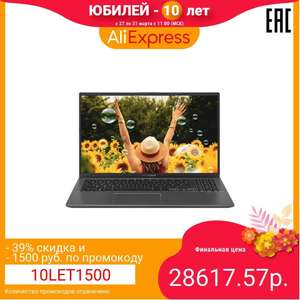 """Ноутбук ASUS X512DK-BQ276 Q1 15.6"""" FHD 250-nits/R3-3200U/8GB/1TB HDD/R540X 2Gb/ENDLESS/Slate Grey"""