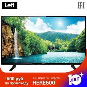 "[TMALL] Телевизор 32"" Leff 32H110T (HD, IPS, 60 Гц)"