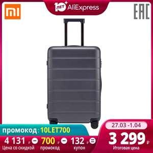 """Чемодан Xiaomi Carry-on Luggage Классик 20"""""""